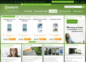 e-cosmote.gr