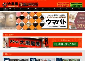 e-daikoku.com