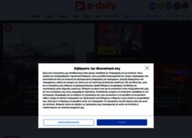 e-daily.gr
