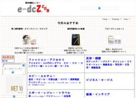 e-dcz.com