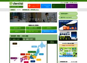 e-dentist.co.jp