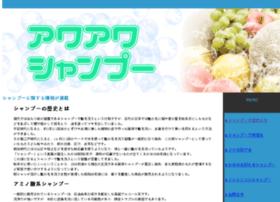 e-desain.com