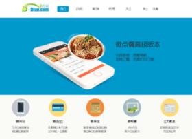 e-dian.com