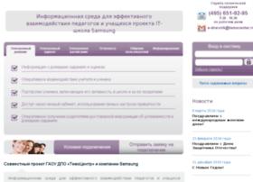 e-dnevnik.temocenter.ru