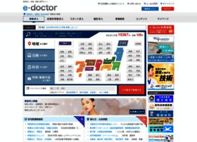 e-doctor.ne.jp