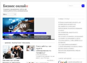 e-dohod.com