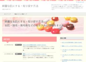 e-dohow.com