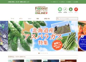 e-dosanko.jp
