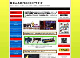 e-dougu.com