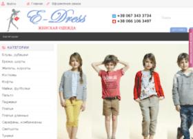 e-dress.com.ua