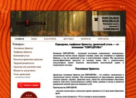e-drova.ru