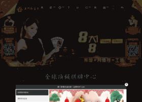 e-drvo.com