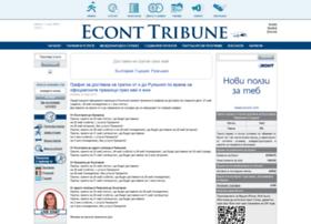 e-econt.econt.com