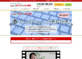 e-eds.jp