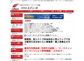 e-educe.net
