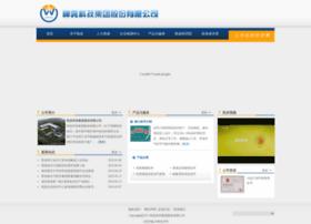 e-englishteacher.com
