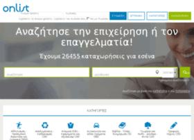 e-epixeiriseis.gr