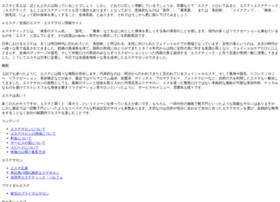 e-esute.net