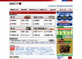 e-expo.net