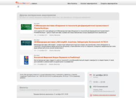 e-expo2013u.ticketforevent.com