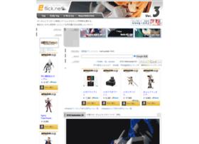 e-flick.info