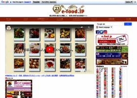 e-food.jp