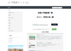 e-fudou.com