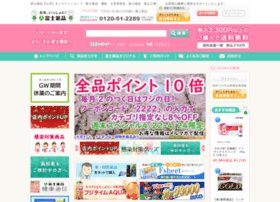 e-fujiyakuhin.jp