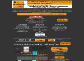 e-galasu.com