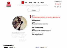 e-generator.ru