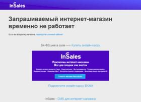e-gizmos.ru