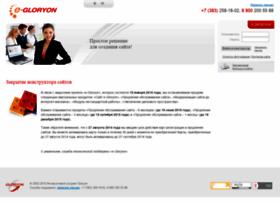 e-gloryon.com