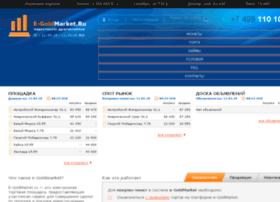 e-goldmarket.ru