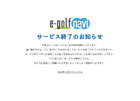 e-golf.jp