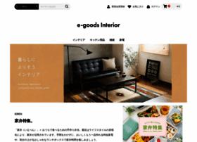 e-good-s.com