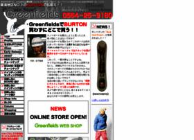 e-greenfields.com