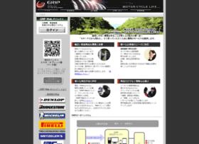 e-grip.co.jp