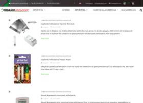 e-growshop.com