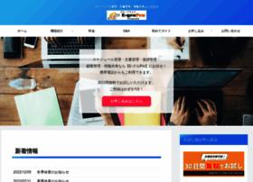 e-gru.net