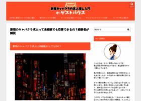 e-guest.jp