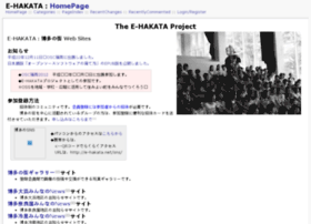 e-hakata.net