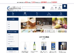 e-hakutsuru.com