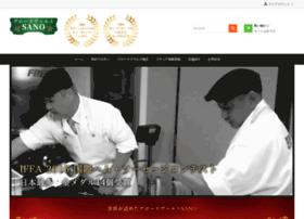 e-hamya.com