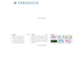 e-health.org.cn