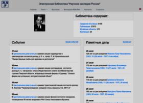 e-heritage.ru