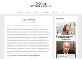 e-him.ru