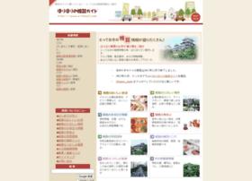 e-himeji.com