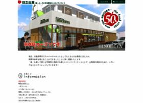e-hinodeya.com