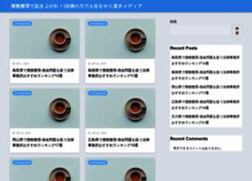 e-hoki.com