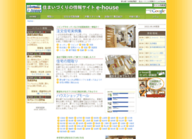 e-house.co.jp